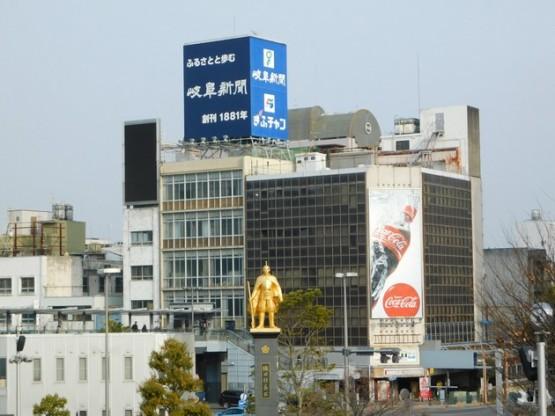 Gifu - Face à la gare principale