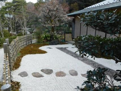 Gifu - Parc urbain