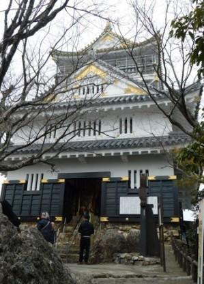 Gifu - Château