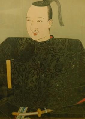 Gifu - Château - Musée