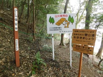 Gifu - Descente à pied depuis le sommet du château jusqu'au parc urbain
