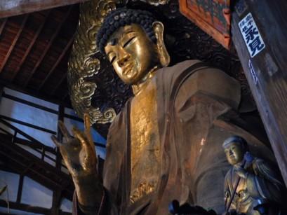 Gifu - Bouddha géant
