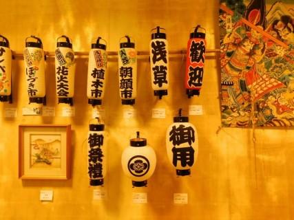 Tokyo - Musée d'Artisanat traditionnel d'Edo Sitamachi