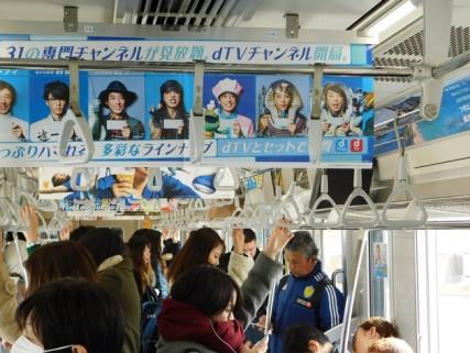 Tokyo - Le métro, beaucou plus calme que ce qu'on imaginait...