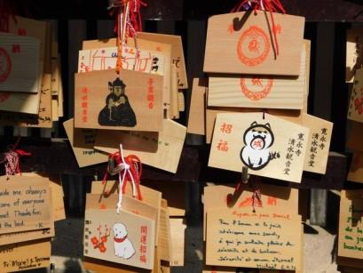 Tokyo - Parc de Ueno - Temple Kiyomizu Kannon - Les fidèles accrochent de petites plaque censées leur porter bonheur !