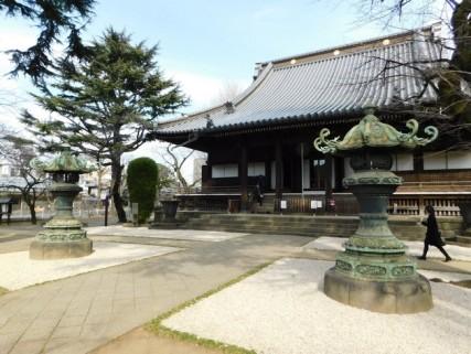 Tokyo - Parc de Uneo - Temple Kaneiji