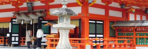 De Nagoya à Shingu, aux portes du KumanoKodo