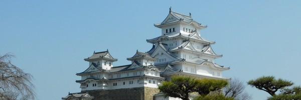 Le château d'Himeji et son superbe jardinKôko-en