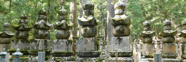 Koyasan, la montagne sacrée desBouddhistes