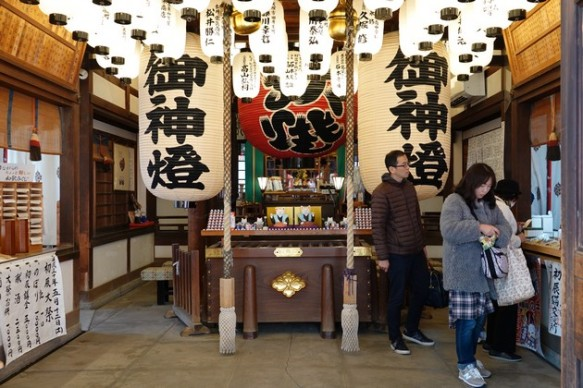 Osaka - Temple Sumiyoshi-Taisha - Nankun-sha