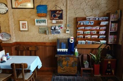 Osaka - Petit-déjeuner à la guesthouse