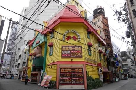 Osaka - Quartier de Namba - Hôtel à l'architecture particulière !