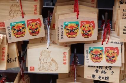 Osaka - Namba Yasaka Jinja Shrine - Ici, le dragon est à l'honneur !