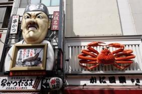 Osaka - Rue Dotonbori