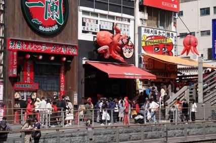 Osaka - Rivière Dotonbori