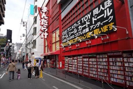 Osaka - America-mura - Boutique de mangas