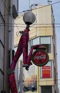 Osaka - America-mura - Réverbère original !