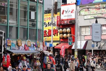 Osaka - America-mura