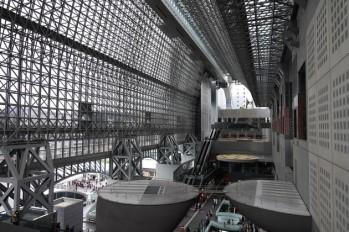 Gare de Kyoto