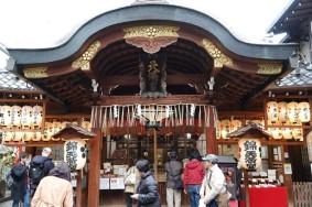 Kyoto - Marché couvert de Nishiki - Petit temple