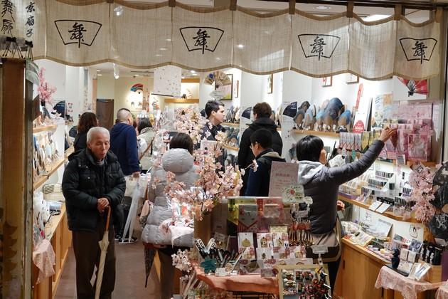 Kyoto - Marché couvert de Nishiki