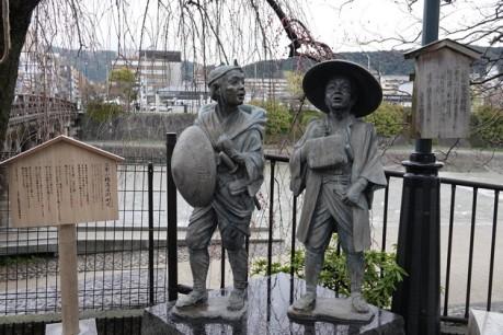 Kyoto - Quartier de Pontocho