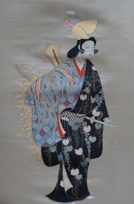 Kyoto - Centre textile Nishijin