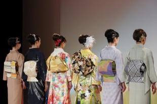Kyoto - Centre textile Nishijin - Présentation de kimonos