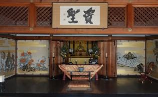 Kyoto - Arashiyama - Temple Tenryu-ji