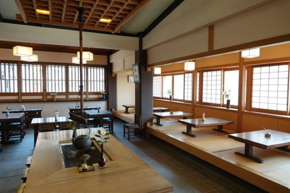 Temple Kurama-dera - Restaurant sur le chemin