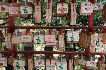 Temple Kurama-dera - Sanctuaire Yuki-jinja