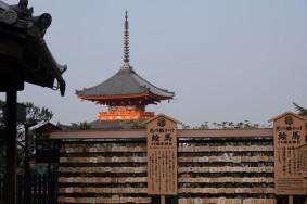 Kyoto - Temple Kiyomizu-dera - Mur de plaquettes votives...