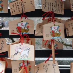 Kyoto - Temple Kiyomizu-dera - Plaquettes votives