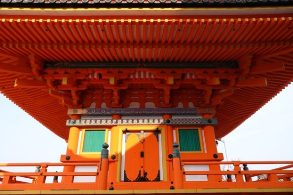 Kyoto - En contrebas du temple Kiyomizu-dera