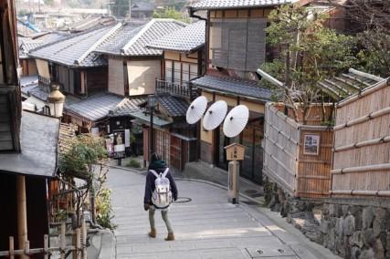 Kyoto - Vieille ville