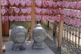Kyoto - Vieille ville - Petit temple dédié à l'amour (encore !)