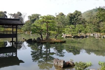 Kyoto - Temple Kinkaku-ji (Pavillon d'or)
