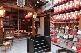 Kyoto - Gion, rue couverte - Temple installé au milieu des commerces !