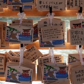 Ile de Miyajima - Sanctuaire Itsukushima-jinja