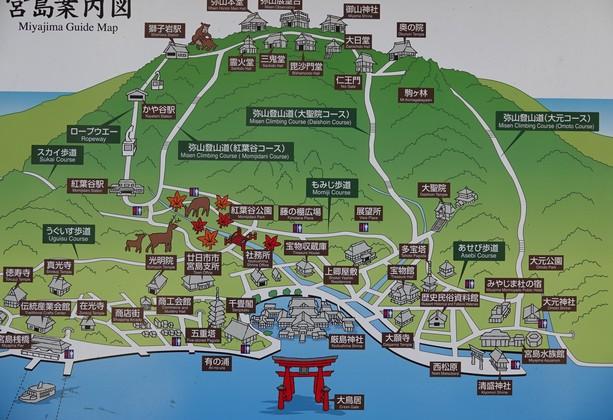 Jap- 1596