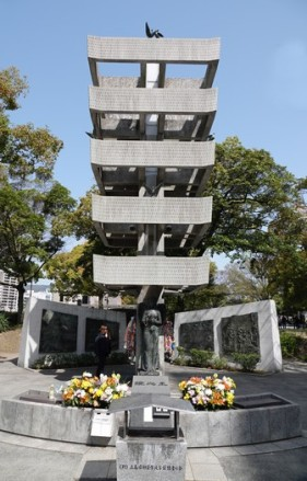 Hiroshima - Non loin du Dôme de la Bombe A , Mémorial dédié aux étudiants mobilisés pendant la guerre