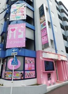 Nagoya - Quartier Nakamura (non loin de notre auberge) - Love Hôtel