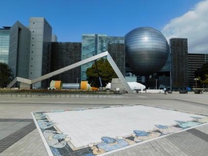 Nagoya - Musée de Sciences