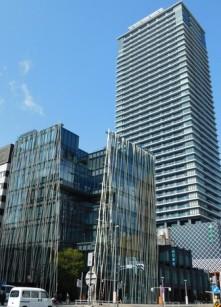 Nagoya - Quartier Fushimi