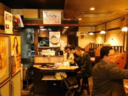 Nagoya - Petit resto de quarttier