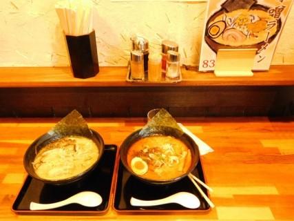 Nagoya - Noodles parfumées !