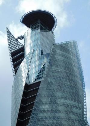Nagoya - Spiral Tower, non loin de la gare