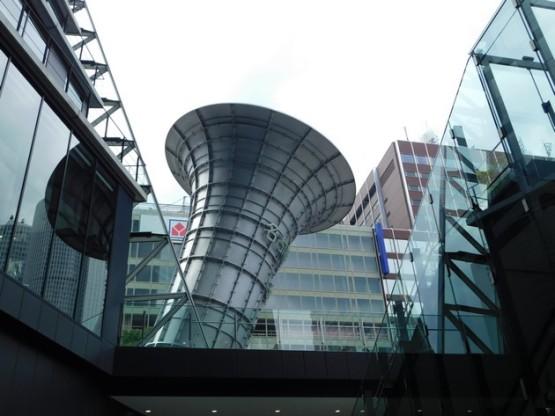 Nagoya - Vue extérieure depuis laSpiral Tower, non loin de la gare