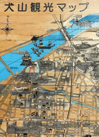 Inuyama - Plan de la ville