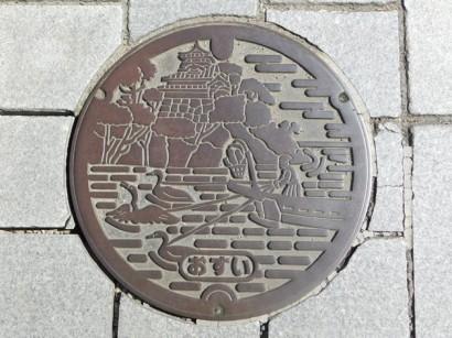 Inuyama - Belle plaque d'égouts !